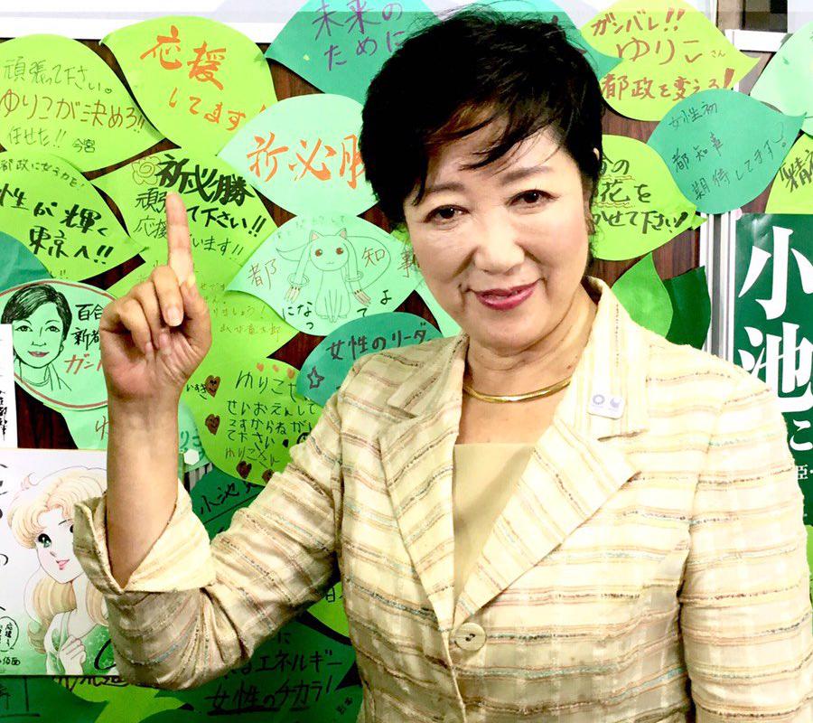 Yuriko Koike first female governor of Tokyo