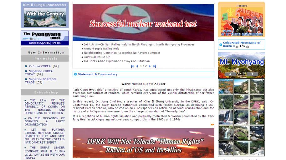 North Korea Web Site