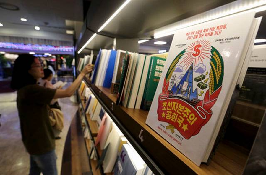 """Capitalist People's Republic of Korea"" on a shelf. Image Credit: Miami Herald"